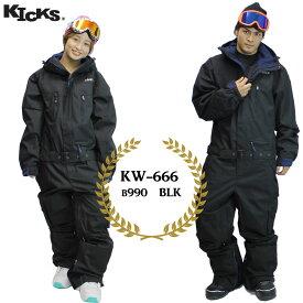 「全品5倍 17日24時迄」18-19 KICKS ツナギ kw-666 : M990 BLK 日本正規品/スノーボードウエア/ウェア/ワンピース/メンズ/レディース/スキー/snow/スノボ