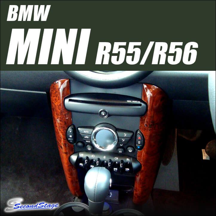 【在庫無くなり次第終了】BMW MINI R55 R56 ミニクーパー/クーパーS/クラブマン 後期 センターサイドパネル 標準オーディオ対応 / 内装 パーツ インテリアパネル