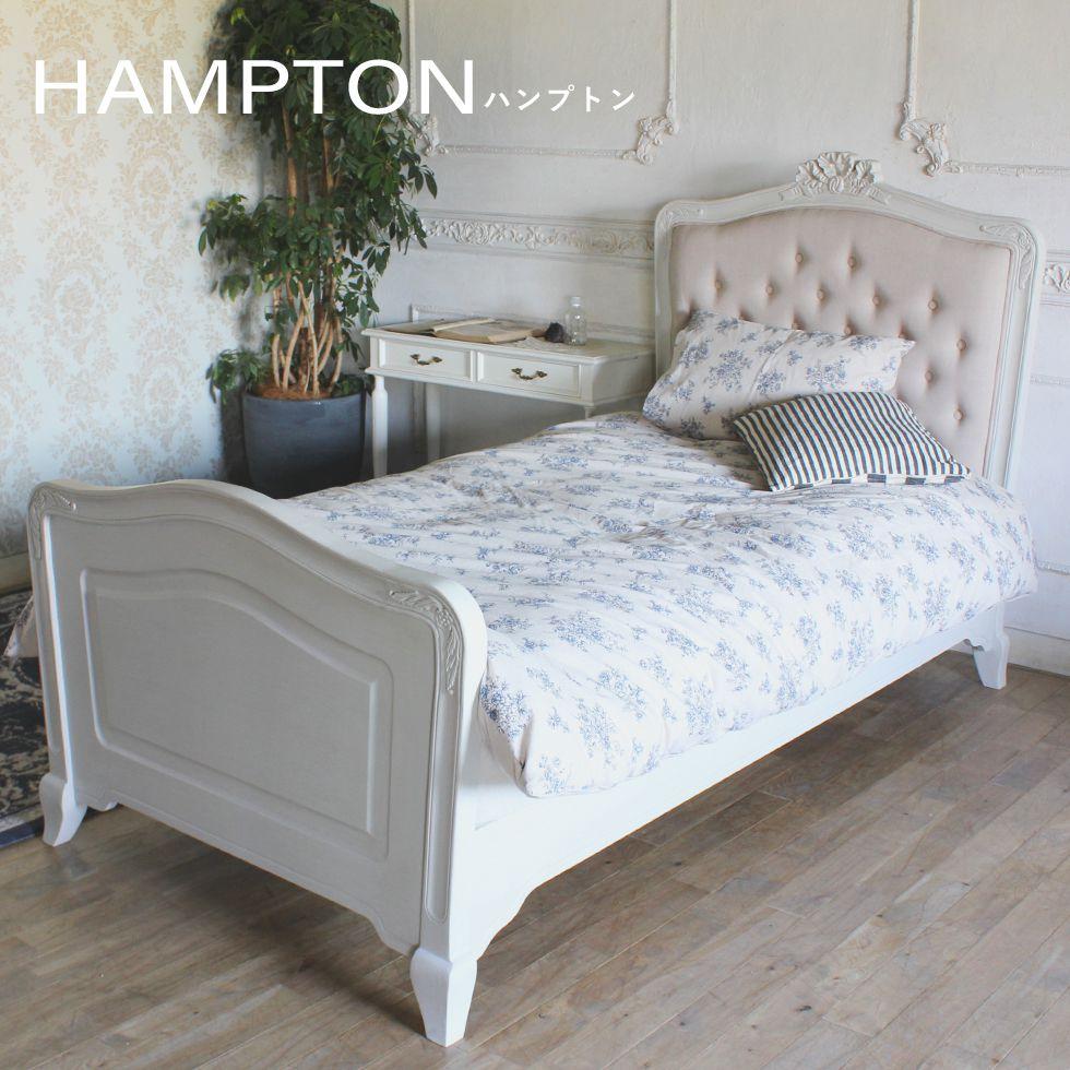 白 ホワイト ロマンチック 姫 フレンチ 北欧 ホワイト家具 人気 シャビー レトロ ヨーロッパ アンティーク調 エレガント 木製 おしゃれ