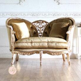 姫系 家具 二人掛け 2人掛け ソファ ソファー おしゃれ 北欧 完成品 シャビーシック 家具 フレンチ アンティーク アンティーク風 ビンテージ デザイナーズ レトロ いす 椅子 ねこあし