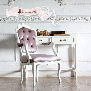 チェア イギリス アームチェア アンティーク アーム 1人掛け 姫系 椅子 ロココ シャビー 美容室 いす チェアー アームチェアー ロマンチック 肘掛け 肘付きチェア 姫 ロココ調 サロンチェア