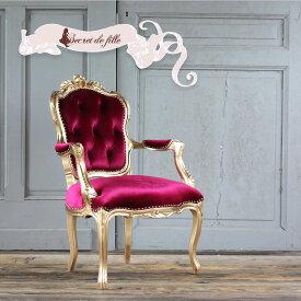 姫系 家具 ロココ アームチェア ピンク パープル ゴールド レッド プリンセス 猫脚 いす ロココ調 ロココ 姫 アンティーク調 アンティーク風 椅子 ソファー ソファ 猫脚 ねこあし 一人掛け お姫様 フレンチ ロマンチック
