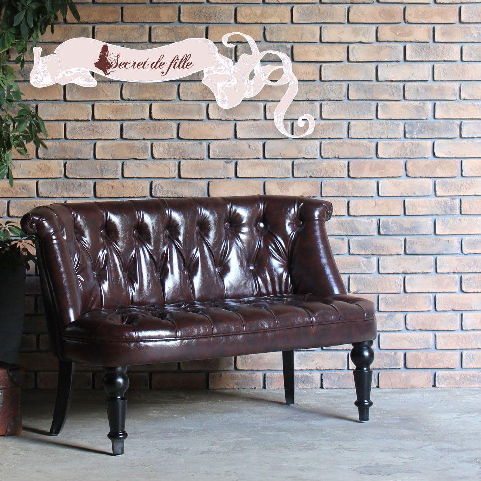 二人掛け ソファ ラムズゲイト ラムズゲイトソファ コンパクト ヨーロッパ ソファー アンティーク 北欧 いす ベンチ おしゃれ 2人掛け シャビーシック インテリア ビンテージ ブラウン 茶色