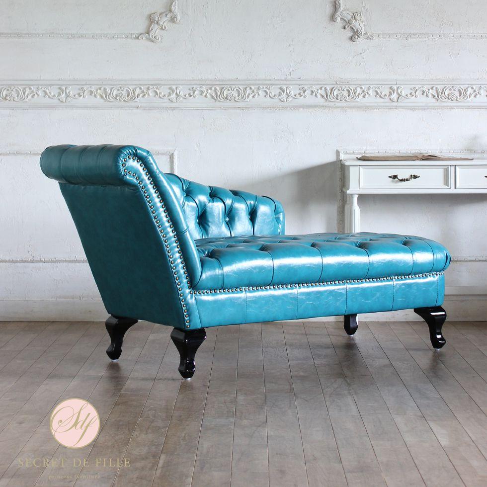 姫系 家具 カウチソファ カウチ チェスターフィールドソファ ソファ チェスターフィールド ソファー アンティーク アンティーク調 ロココ 家具 ねこあし いす おしゃれ デザイナーズ インテリア 椅子 モダン 寝椅子