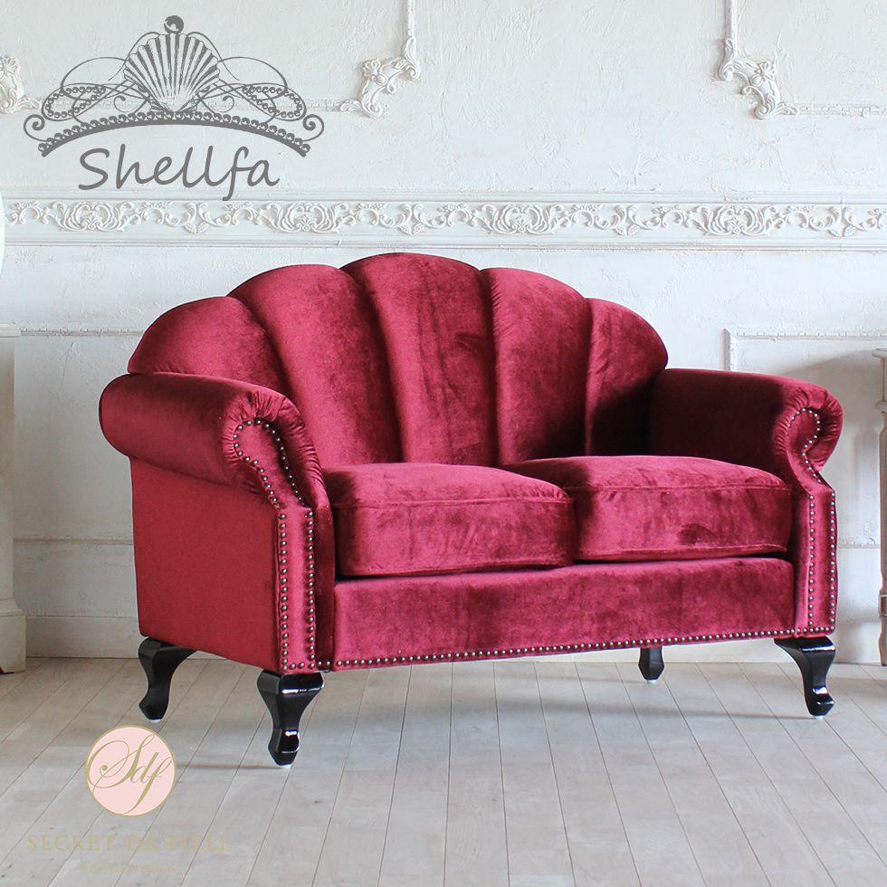 シェルファ 二人掛け 2人掛け ソファ ソファー おしゃれ 北欧 完成品 シャビーシック 家具 フレンチ アンティーク アンティーク風 ビンテージ デザイナーズ レトロ いす 椅子 ねこあし ベルベット ベロア 赤 紅 レッド