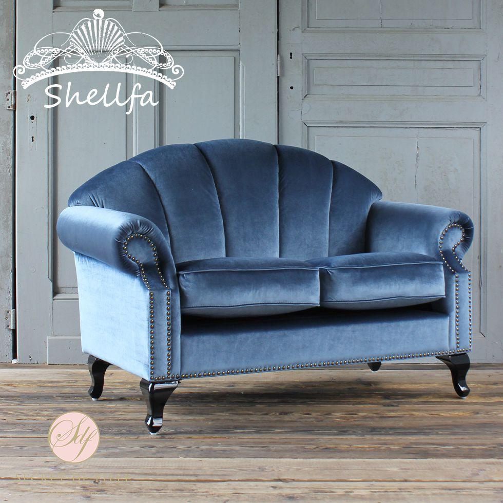 シェルファ 二人掛け 2人掛け ソファ ソファー おしゃれ 北欧 完成品 シャビーシック 家具 フレンチ アンティーク アンティーク風 ビンテージ デザイナーズ レトロ いす 椅子 ねこあし