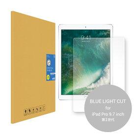 iPad Air 3 10.5インチ 第3世代 2019年モデル 強化ガラスフィルム ブルーライトカット 92% カット 気泡防止 気泡ゼロ キズ防止 硬度9H 薄型 液晶保護フィルム 飛散防止 ラウンドエッジ アイパッド タブレット 目に優しい