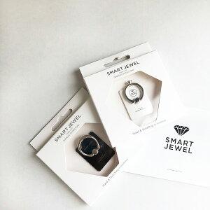 SMARTJEWELスマートジュエルスマホリングかわいい可愛いおしゃれ落下防止指輪薄型スマートフォンリングリングフォルダーブランド人気スマートフォンタブレット誕生石キラキラエンゲージリング送料無料