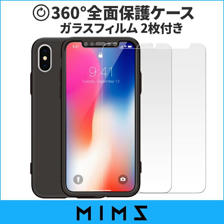 [ MIMS ] iPhone X ケース 360度 保護 スマホケース ガラスフィルム 2枚付き Qi 充電 対応 アイフォンXケース 送料無料 全面保護 ストラップホール 付き iPhoneX iPhone10