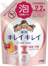 キレイキレイ薬用 泡ハンドソープフルーツミックスの香りつめかえ用 大型サイズ 450ml