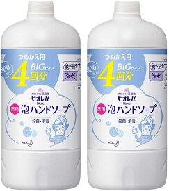 【2本セット】花王 ビオレu 泡ハンドソープ マイルドシトラス つめかえ用 800ml