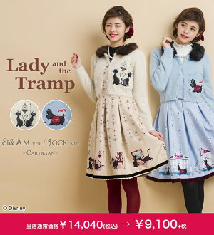 [feather cardigan (doggy story ver)] [11/8 18:00 - reentry load] [secret honey] [Disney collection] [doggy story] [rhinoceros and アム] [ジョック] [cardigan]