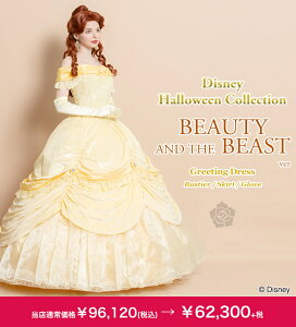 【Greeting Dress (Beauty and...
