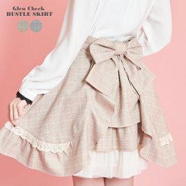 【グレンチェックバッスルスカート】♡2021ssCollection♡【1/818:00〜販売スタート】【入荷済】