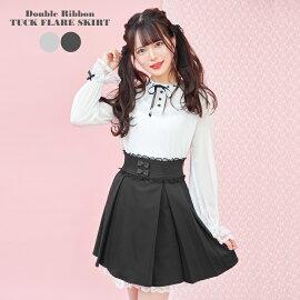 【ダブルリボンタックフレアスカート】♡2021ssCollection♡【2/218:00〜販売スタート】【入荷済】