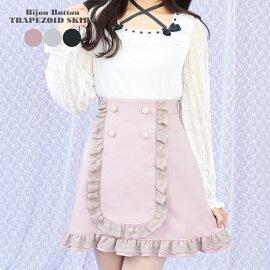 【ビジューパール釦台形スカート】♡2021ssCollection♡【2/1218:00〜販売スタート】【入荷済】