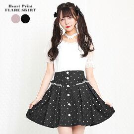 【ハートプリントスカート】♡2021ssCollection♡【3/2618:00〜販売スタート】【入荷済】