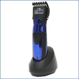 水洗いも出来るコードレスの散髪屋バリカン。子供さんやお父さんに充電式バリカン PR-1040