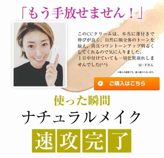 日本製のCCクリーム、2個セットです。デマレ ラグジュアリーCCクリームUV  2個セットで送料無料です。