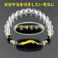 開運、ブレスレット、霊峰富士、富士山、白水晶、オニキス
