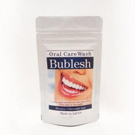 泡で洗浄するホワイトニングや黄ばみ等の口臭の予防や対策にオーラル ケア ウォッシュ バブレッシュ ※メール便可(代引きの場合は、メール便不可)