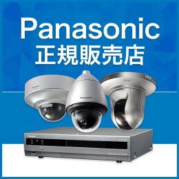 WV-S1531LNJpanasonici-PROEXTREME屋外フルHDネットワークカメラ