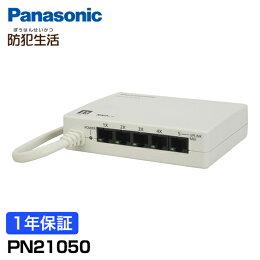 PN21050スイッチングHUBSwitch-S5