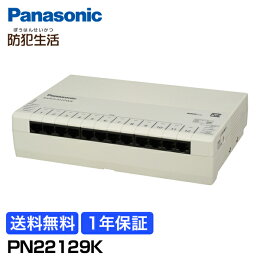 PN22129KスイッチングHUB給電PoEタイプSwitch-S12PWR