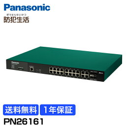 PN26161PanaonicスイッチングHUB