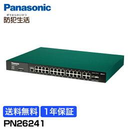 PN26241スイッチングHUB