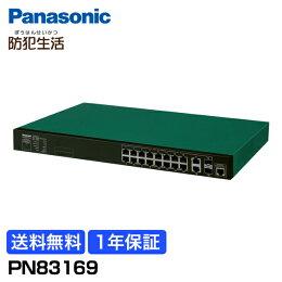 PN83169スイッチングHUB給電PoEPlusタイプXG-M16TPoE+