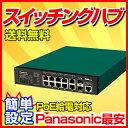 PN27089K スイッチングHUB給電PoEタイプSwitch-M8ePWR
