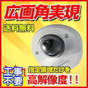 WV-SF132 アイプロシリーズ メガピクセル ドーム ネットワークカメラ Panasonic