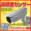 パナソニック ネットワークカメラ屋外ハウジング一体型 WV-SPW611J