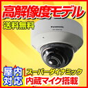 WV-SFN310AJ i-pro ネットワークカメラ Panasonic WV-SFN310AJ