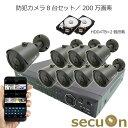 防犯カメラ 8台セット【NEW】【ハードディスク8TB内蔵】【HDMI出力】 HDD最大8TB対応 1080P画質&音声録音対応 8chデジタルレコーダー…