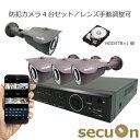 防犯カメラ 4台セット PREMIUM 『HDD4000GB&30mケーブル標準装備』【200万画素】【HDMI出力】 4chデジタルレコーダー(録画装置)+2.8…