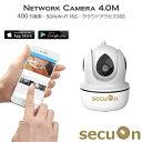 AIネットワークカメラ 【大好評】5GHz対応 400万画素 Wi-Fi対応 かんたん設定 防犯カメラ NC562 secuOn
