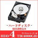 デジタルレコーダー用ハードディスク 4TB 【HDD】【4000GB】 secuOn
