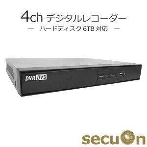 4chハイブリッドデジタルレコーダー 【HikVision】 1080P対応 AHDカメラ対応 スマホ&タブレット対応 防犯カメラ用録画装置 secuOn YR604
