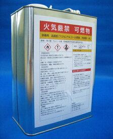 新型コロナウイルス 除菌 消毒 アルコール スプレーボトル補充用