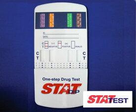 尿を検知部に浸す薬物検査キットSTAT DIP 1個入