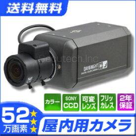 CT-C193D 52万画素 ソニーEffioシステム カラー監視カメラ(f=3〜8mm)