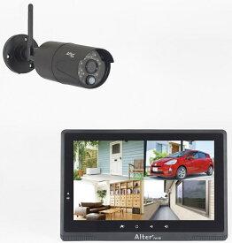 【送料無料】キャロットシステムズ オルタプラス フルHD無線カメラ&10インチモニターセット AFH-101(1セット) ワイヤレスカメラセット