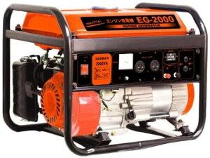 【送料無料】発電機 ナカトミ エンジン発電機 EG-2000 屋外作業やアウトドアなどに!12Vバッテリーの充電にも使用可 4511340040275 代引き不可
