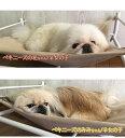 ワンモック 犬 ハンモック ペットハンモック ドッグハンモック ペットベッド 取り外して洗えるカバー 犬用ハンモック…