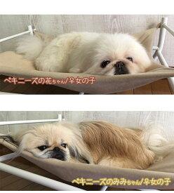 ワンモック 犬 ハンモック ペットハンモック ドッグハンモック ペットベッド 取り外して洗えるカバー 犬用ハンモックベッド ペットハンモック型のベッド ペットハウス 犬用 ドッグハウス 犬ベッド 猫・犬用ハンモックベッド ワンちゃん癒 犬癒しグッズ