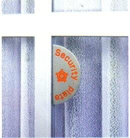 防犯対策 空き巣対策 セキュリティプレート 窓防犯 窓用補助錠 盗難対策 ロック 防犯グッズ 防犯用品 泥棒対策 ガラス破り阻止 侵入阻止 家庭用セキュリティ