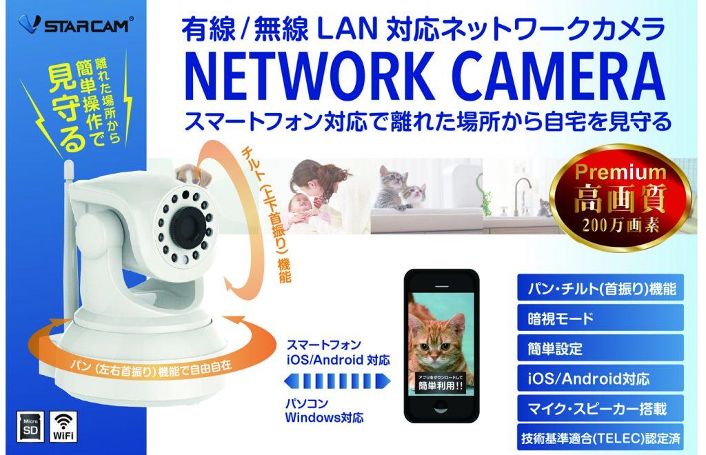 200万画素 ベビーモニター SKS-KGIP2 ネットワークカメラ お留守番カメラ ペットカメラ 監視カメラ 防犯カメラ 家庭用防犯カメラ スマホ監視 ペット監視カメラ Wi-Fiカメラ Wi-Fi対応カメラ 日本語対応 microSDカード録画 Wi-Fiカメラ