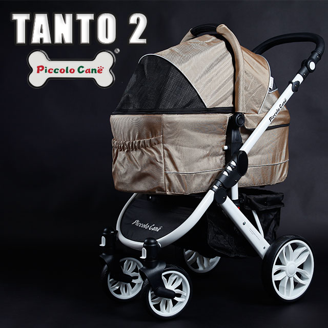 TANTO公式通販サイトピッコロカーネバギーカート犬用バギー大型犬バギー対面式ペットカートペットスローラーTANTO2ハンドルカバー付ペットバギータントIITANTO IIタント2犬 カートtanto2保証1年付